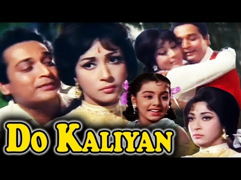 Do Kaliyan Full Movie | Mala Sinha Hindi Movies | Bishwajeet | Superhit Bollywood Movie
