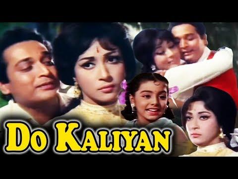Video Do Kaliyan Full Movie | Mala Sinha Hindi Movies | Bishwajeet | Superhit Bollywood Movie download in MP3, 3GP, MP4, WEBM, AVI, FLV January 2017