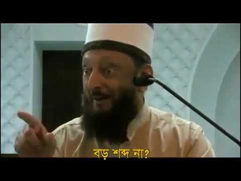 Imam Mahdi & The End Time By Sheikh Imran Hosein