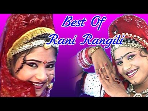 Video राजस्थानी सुपरहिट सांग 2016 - बेस्ट ऑफ़ राणी रंगीली - Best Of Rani Rangili - Super Hit Songs 2016 download in MP3, 3GP, MP4, WEBM, AVI, FLV January 2017