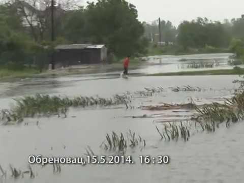 Obrenovac oko 16:30 poplava