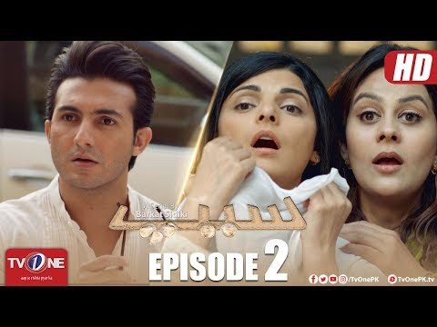 Seep | Episode 2 | TV One Drama | 16 March 2018