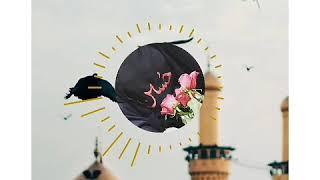 Pervin Quluzade- Gozum qalib Kerbelanin yolunda