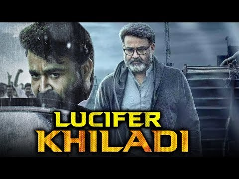 Lucifer Khiladi 2019 Tamil Hindi Dubbed Full Movie | Vijay, Mohanlal, Kajal Aggarwal