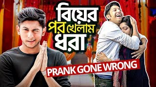Download Video I'm Married And Got Her Pregnant Prank On Mom | Tawhid Afridi | Girlfriend Pregnant Prank Gone Wrong MP3 3GP MP4