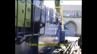 Земснаряд НСС 2000/63-ГР Часть 1