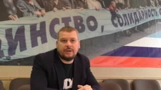 Илья Косенков о важности проведения общественных слушаний