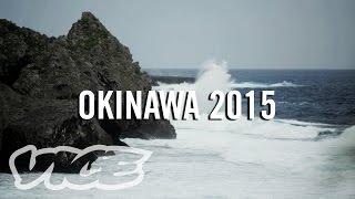 日本最南端の沖縄が抱える社会的課題 OKINAWA 2015 – INTRODUCTION