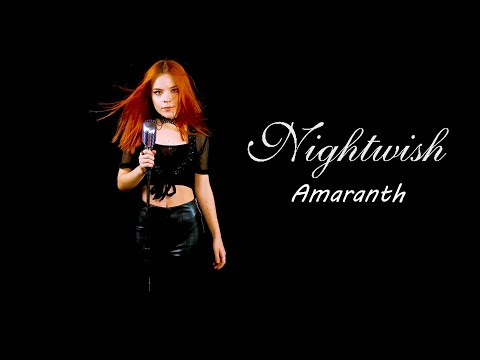 "Nightwish  ""Amaranth"" Cover by Andrei Cerbu"