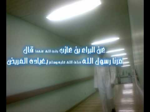 (فيلم أداب زياره المريض (محمد عصام بصنوي