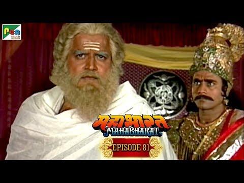 कौरवो का चक्रव्यूह कट | Mahabharat Stories | B. R. Chopra | EP – 81
