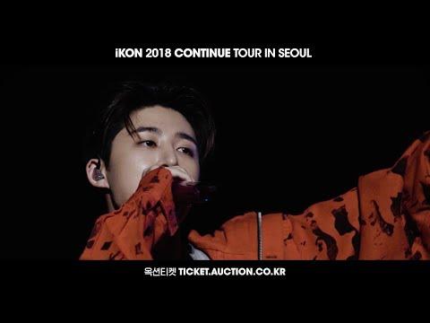 iKON – 'CONTINUE TOUR' SPOT