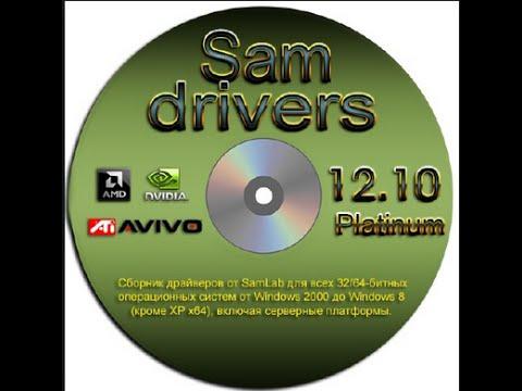 SamDrivers v15.10 Multilenguaje (Español), Colección de Drivers Actualizados