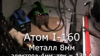 Сравнение инверторов: Атом I-160, IMS 1600 и DECA MOS 210 GEN