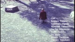 『 KAN 』 8ミリフィルム