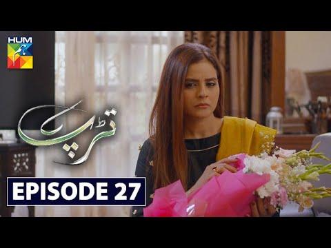 Tarap Episode 27 HUM TV Drama 20 September 2020