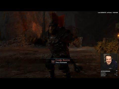 Нарезка по Middle-earth: Shadow of War ● BlackSilverUfa