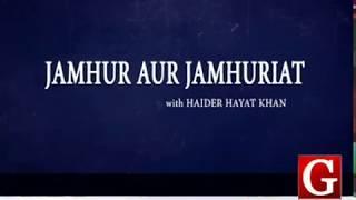 Jamoor Aur Jamooriat 30 11 2017 Part 2