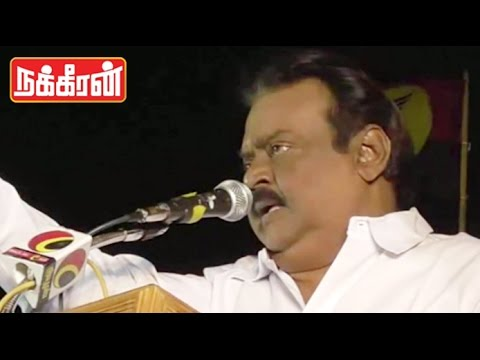 I-am-Karate-Master-Vijayakanth-warns-DMDK-Member