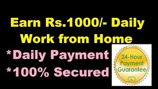 online jobs without investment in india