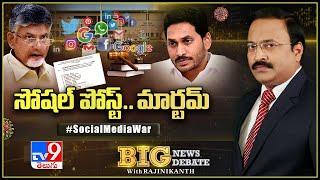 Big News Big Debate : Social Media War – Rajinikanth