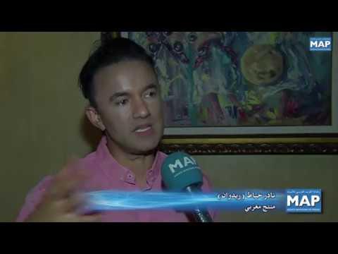 العرب اليوم - ريدوان يسعى إلى توظيف سحر الموسيقى للترويج للمغرب في أنحاء العالم