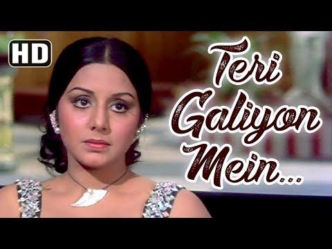Teri Galiyon Mein Na Rakheinge - Neetu Singh - Anil Dhawan - Hawas - Mohammed Rafi Classic Songs HD
