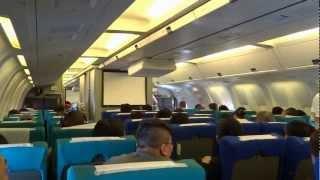Flying over Taiwan 飛越台灣 day 1 - 7 ( Taiwan )
