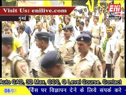ई एन आई न्यूज़ बुलेटिन 08 अगस्त 14 (Mumbai)