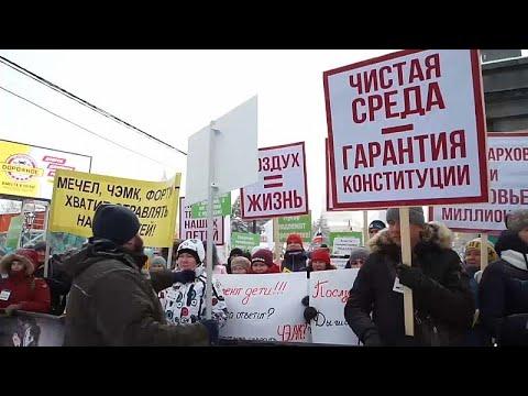 Ρωσία: Διαδηλώσεις λόγω…ρύπων!