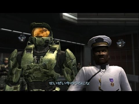 halo2 - HALO2 , ヘイロー2 OPから 720p Xbox (work with Xbox360) Voice : Japanese Subtitle : Japanese.