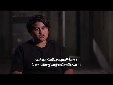 Deadpool 2 - Julian Dennison Interview (ซับไทย)