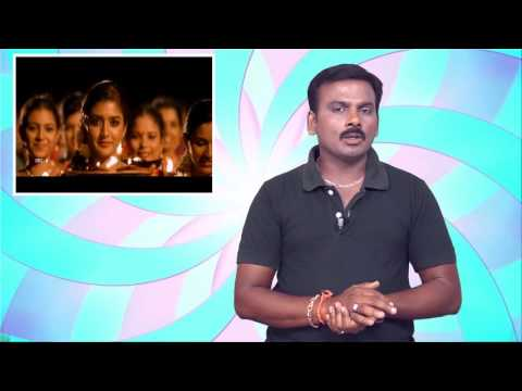 Oyee MOvie Review