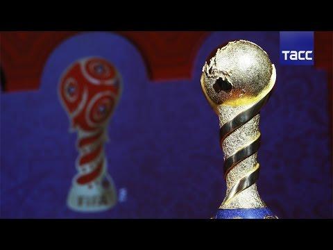 ФИФА опубликовала цены на билеты на матчи Кубка конфедераций 2017 года