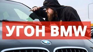 Skubaniec dobry jest! Gość pokazuje jak szybko można podpi*rdolić BMW X6!