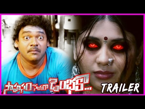 Sahasam Seyara Dimbaka Movie Trailer Video HD
