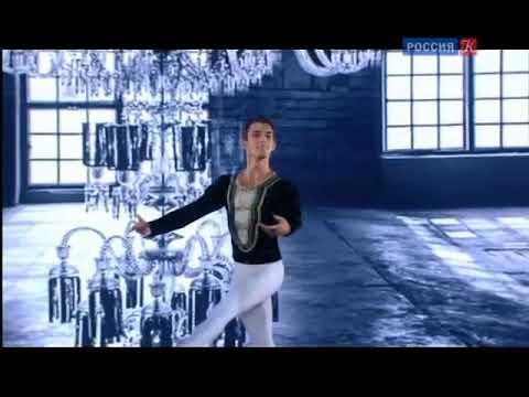 Вариация Эсмеральды из балета \Эсмеральда\  Вариация принца Зигфрида из балета \Лебединое озеро\.