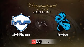 MVP Phoenix vs NewBee, game 1
