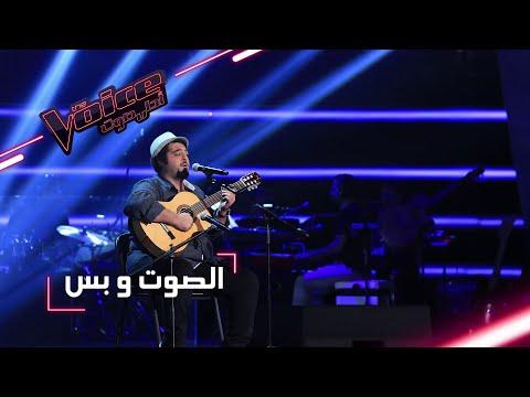 """يوسف السلطان يطرب لجنة """"ذا فويس"""" بخلطة تركية عربية"""