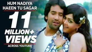 Video Hum Nadiya Haeen Tu Sagar (Full Bhojpuri Hot Video Song) Feat. Dinesh Lal Yadav & Hot Rinkoo Ghosh download in MP3, 3GP, MP4, WEBM, AVI, FLV January 2017