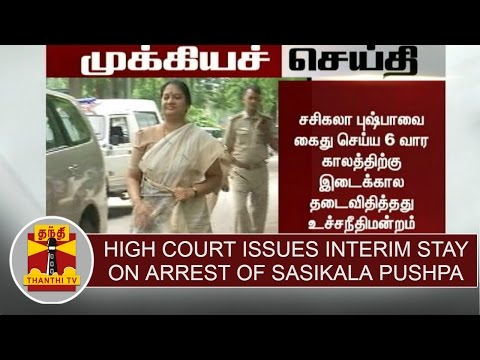 Breaking-News--High-Court-issues-interim-stay-on-arrest-of-Sasikala-Pushpa-Thanthi-TV