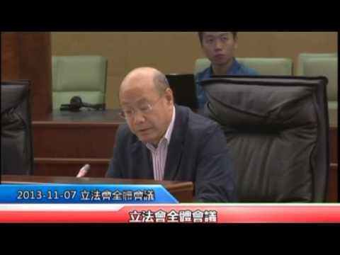 徐偉坤20140109 立法會議