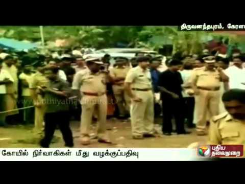 Details-Kerala-temple-fire-death-toll-crosses-106-several-injured