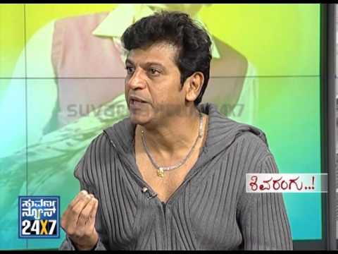 Video SHIVA RANGU  _ Film Special (ಫಿಲ್ಮ್  ಸ್ಪೆಷಲ್) - Seg _ 4 - Suvarna News download in MP3, 3GP, MP4, WEBM, AVI, FLV January 2017