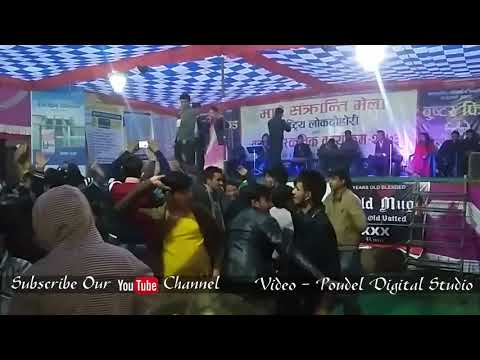 (Live Dohori घम्सा घम्सी pashupati sharma vs Anuradha Gharti - Duration: 10 minutes.)