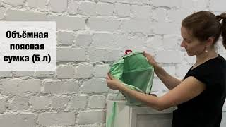 Небольшая сумка-рюкзачок Tatonka Hip Sling Pack