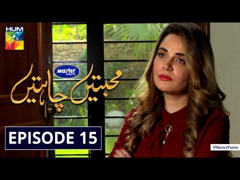 Mohabbatain Chahatain Episode 15 | Digitally Presented By Master Paints | HUM TV Drama | 9 Feb 2021