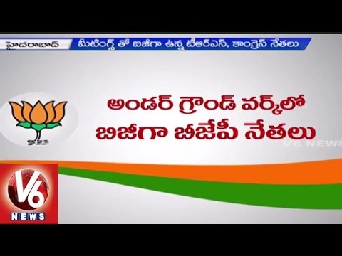 Telangana BJP focused on Greater Hyderabad elections