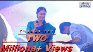 "Video ""I feel Proud to have Suriya as my Husband"" - Jyothika 