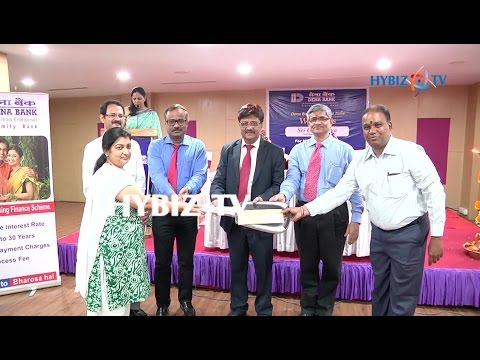 , Dena Bank Mega Credit Camp